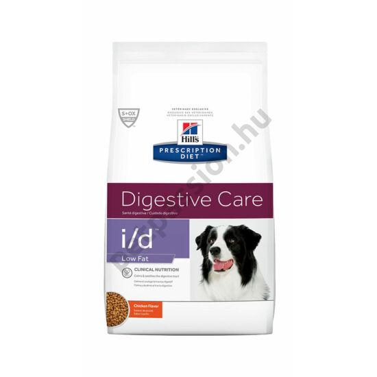 HILLS PD Canine I/D Low Fat